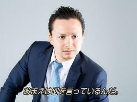 MAX_omaeha